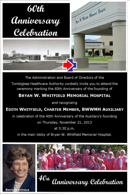 Bryan W. Whitfield Memorial Hospital will celebrate its 60th anniversary later this month.